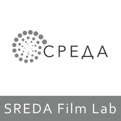 Sreda Film-Lab