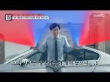 [Рейтинг] Ю Джесок - безупречная звезда @ tvN