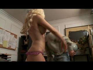 Alexis Ford - Dallas A XXX Parody Sc.2