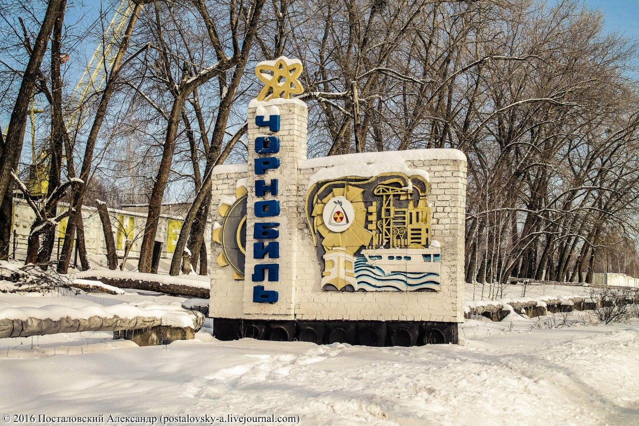 """Город """"Ч"""": мрачная эстетика одного нетривиального украинского города"""