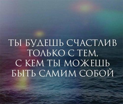 https://pp.vk.me/c633916/v633916324/36b56/F7JUNFV804I.jpg