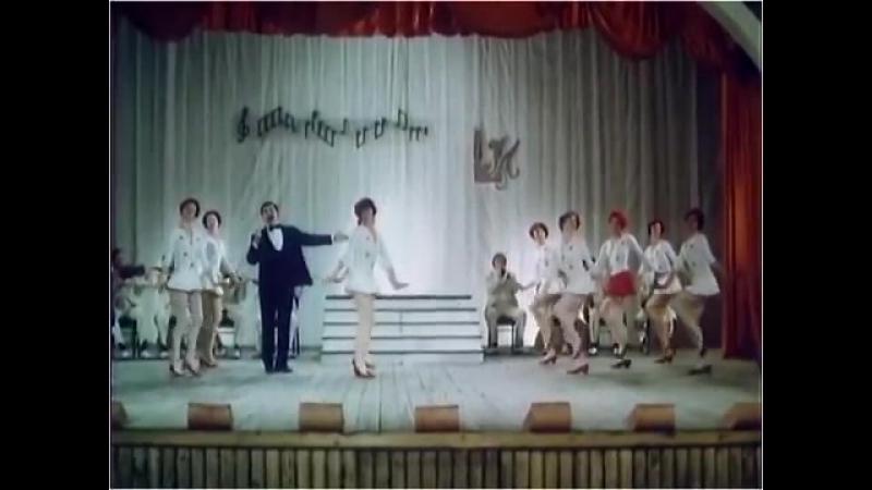 «В старых ритмах» (1982) — Шла девушка по улице Милана...