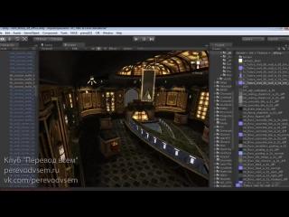 Кит башинг игровых ассетов для ускорения рабочего процесса 3ds Max и Unity