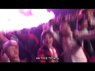 ИВАНГАЙ FEAT. TRINERGY - ХАЮ-ХАЙ - ПЕСНЯ EeOneGuy - НОВОЕ ВИДЕО ИВАНГАЯ