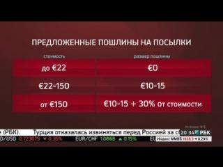 Виттель Не нужен нам берег турецкий РБК-20151126-235908.ts