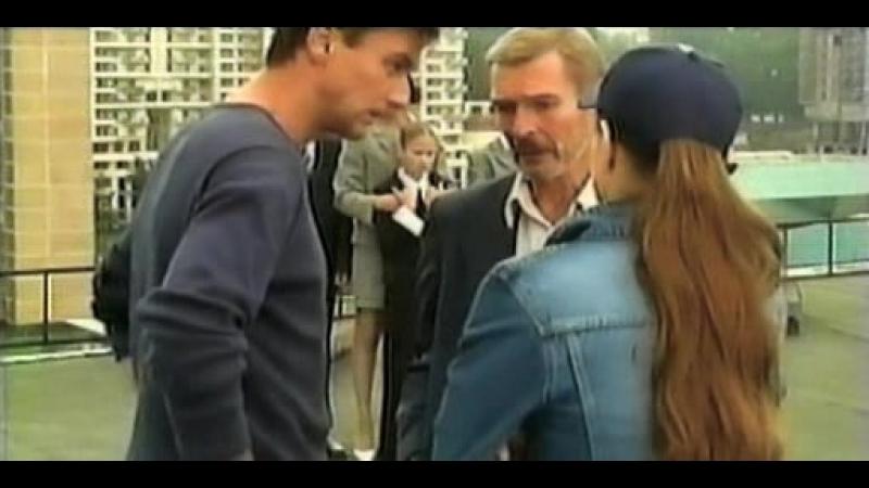 Операция Цвет нации (Сериал 15-16) 2004