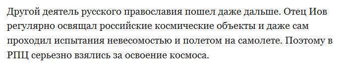 """""""Это информация с ограниченным доступом"""", - СБУ отказалась рассказать, скольким нардепам предоставляет охрану - Цензор.НЕТ 2800"""
