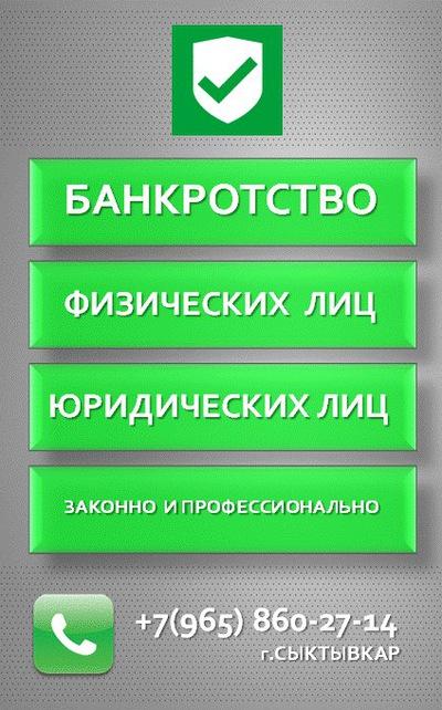 Олег Законов