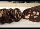 Чайная Шоколадная Колбаска Очень вкусный десерт за 10 минут Chocolate Sausage English Subtitles