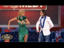 Александр Ревва и Полина Максимова - Новогодняя ча-ча-ча Артура Пирожкова (Секс-бомба ТНТ)