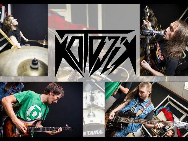 Kotdjik - Концерт 21.12.2012 (live in