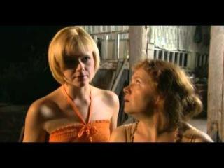Братаны 1 сезон 2009 г. 9 серия.