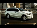 MC Customs Brabus Mercedes Benz GL550