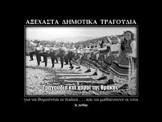 ΧΡΟΝΗΣ ΑΗΔΟΝΙΔΗΣ - Βασιλκούδα