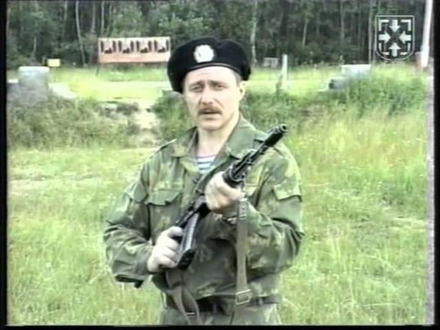 Интуитивная стрельба из пистолета и автомата. bynebnbdyfz cnhtkm,f bp gbcnjktnf b fdnjvfnf.