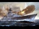 Секунды до катастрофы Бисмарк