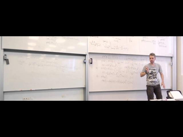 Лекция 2. Введение в вероятностный язык построения моделей машинного обучения