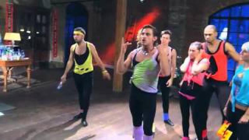 ДаЁшь МолодЁжь! - Школа танцев Алекса Моралеса - Курсы самообороны