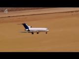 Краш тест Бонга 727