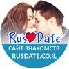 Знакомства в Израиле RusDate.co.il