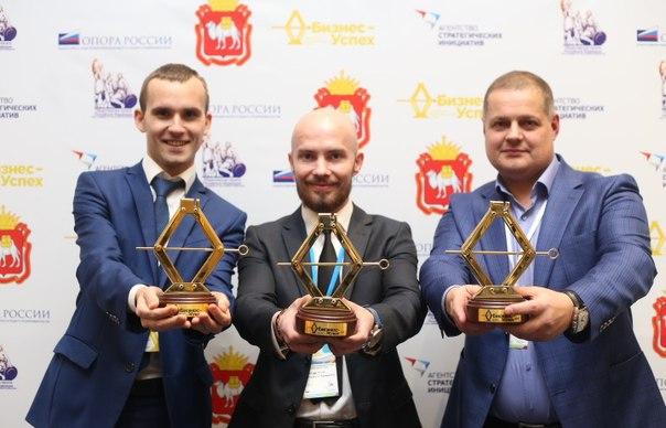 Предприниматели Дальнего Востока приглашаются к участию в Национальной премии «Бизнес-Успех»