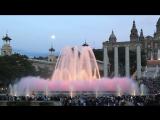 Fuente magica de Montjuic, Barcelona (Singing Fountain / Поющие Фонтаны)