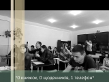 Сравнение учеников ЗОШ №57