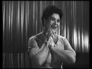 Песни о любви. Поёт Клавдия Шульженко. Фильм-концерт. 1962 г.