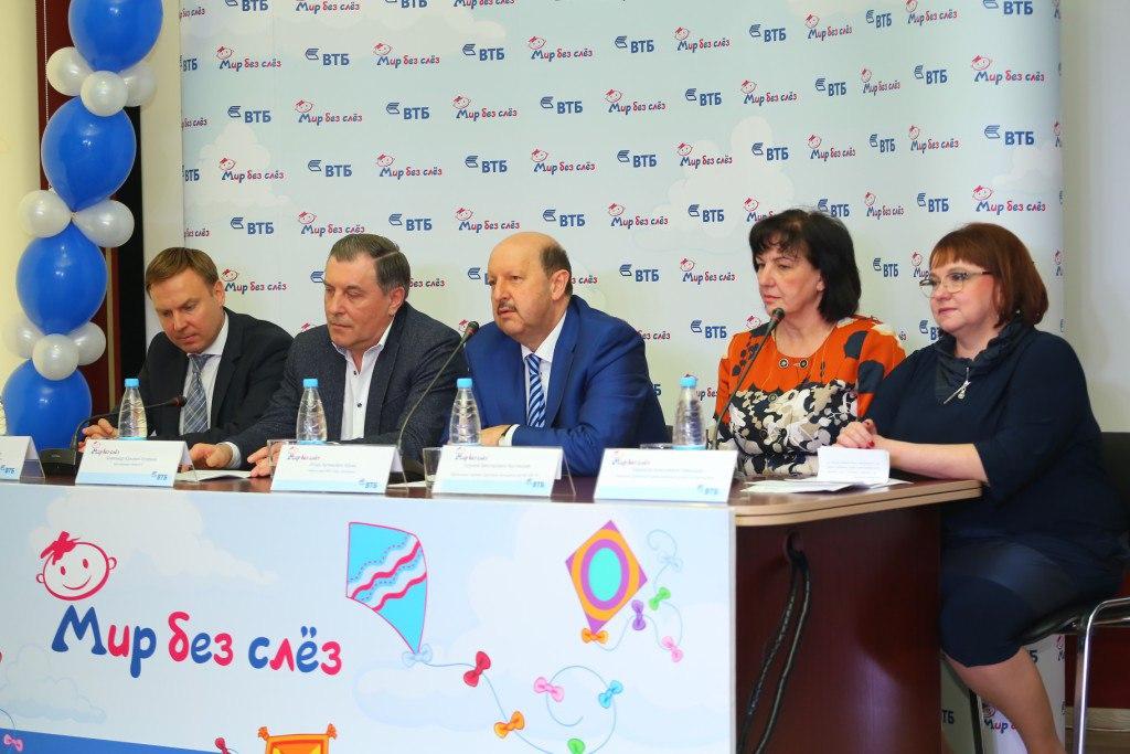 Благотворительная акция «Мир без слез» прошла в Ростове-на-Дону