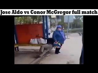 Жозе Алдо - Конор Макгрегор [Прикол]