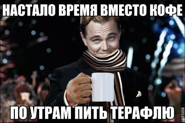 Доброе утро,Новокузнецк!