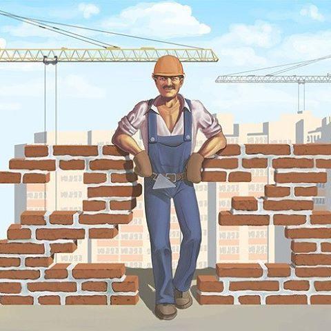 День строителя — Газета