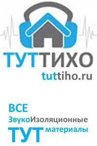 Картинки по запросу http://tuttiho.ru
