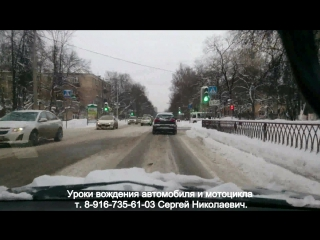 Экзаменационный маршрут №1 ГИБДД Щелково
