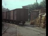Последнее лето детства (1974) 3-я серия