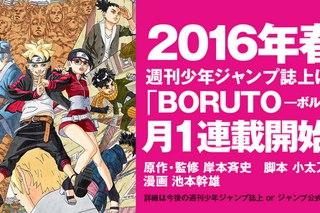 "Gurren Lagann, манга ""Boruto"", аниме по новелле Itachi Shinden"