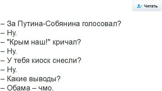 Командующий ЧФ РФ Витко отрицает получение писем с обвинениями от украинской прокуратуры - Цензор.НЕТ 6340