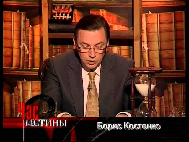 Час истины Студенты и революции в России