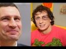 Кличко vs Галыгин .. Тупой и еще тупее тупого