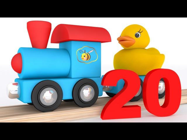 Учимся считать до 20. Развивающий мультфильм про паровозик и числа. Мультики для самых маленьких