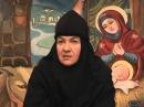 4 Ошибки родительского воспитания Монахиня Нина(Крыгина) часть 1