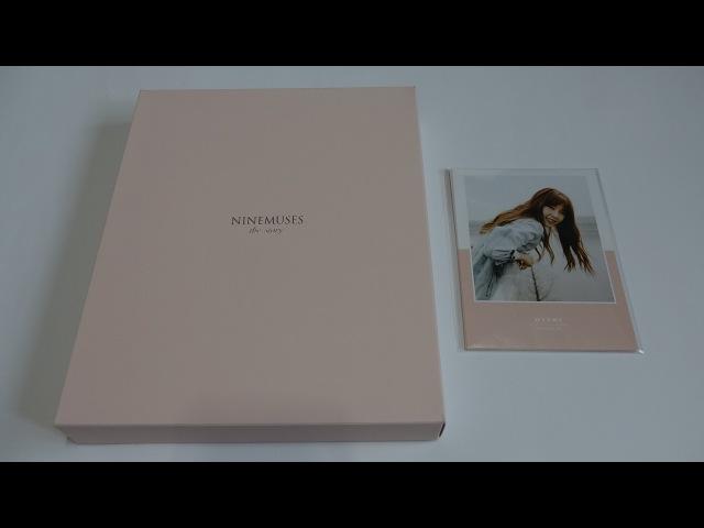 [CLOSED GIVEAWAY] Nine Muses (9muses) - The Story Photobook 나인뮤지스 8인 8색 화보집 앨범후기 나눔 포토북