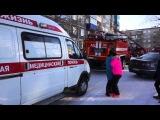 Breaking News — Ребёнок и двое взрослых погибли в пожаре на улице Пирогова