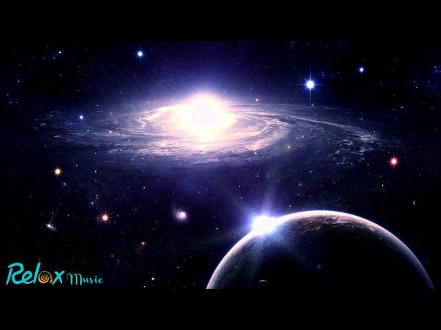 Музыка вселенной, музыка для сна, медитация, расслабляет