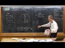 Урок 160. Задачи на газовые законы - 3