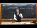 Урок 213 Электрические заряды и их взаимодействие Закон Кулона