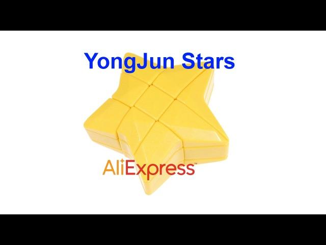 Звезда YongJun Stars AliExpress