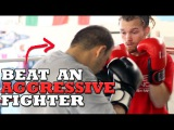 How to Beat an Aggressive Fighter - Dirty Boxing Technique how to beat an aggressive fighter - dirty boxing technique