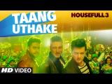 Taang Uthake Video Song   HOUSEFULL 3   T-SERIES