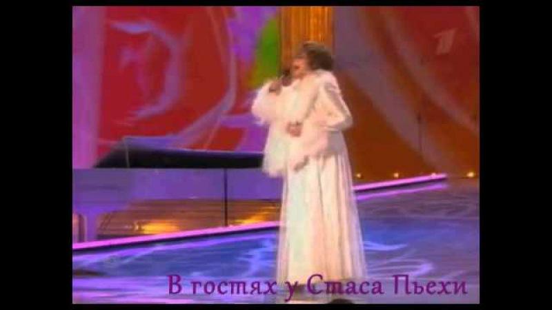 Эдита Пьеха. Спасибо, жизнь (юбилейный концерт) (2008)